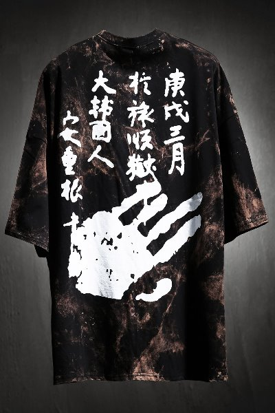 ByTheR Custom Rough Bleach Chopping Board Ahn Jung-geun Printing Loose Fit Short Sleeve Tee Black