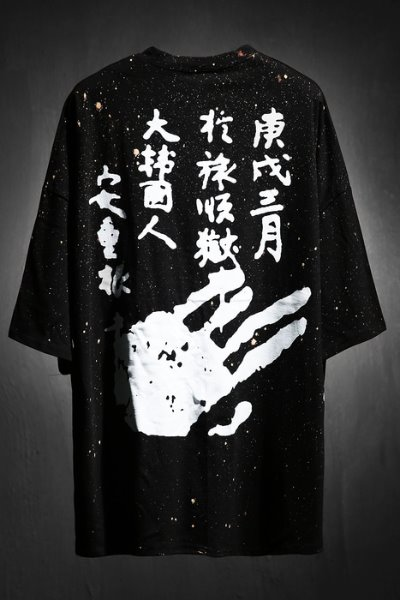 ByTheR Custom Dripping Bleach Chopping Board Ahn Jung-geun Printing Loose Fit Short Sleeve Tee Black